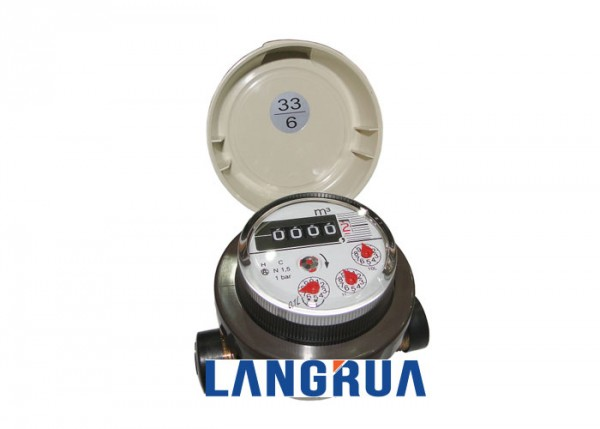 đồng hồ nước aihi tokei