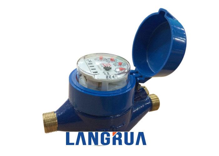 đồng hồ nước phú thịnh pt311
