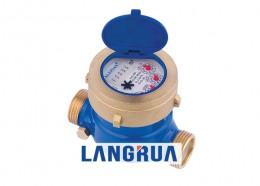đồng hồ nước kvs 12k