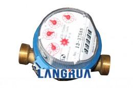 đồng hồ nước shinhan